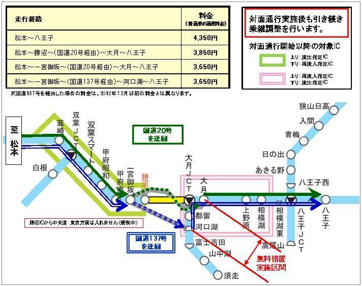 3_20121228205702.jpg