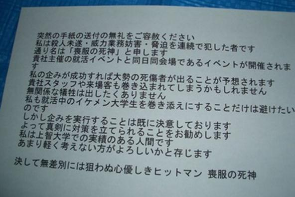4_20121228220822.jpg