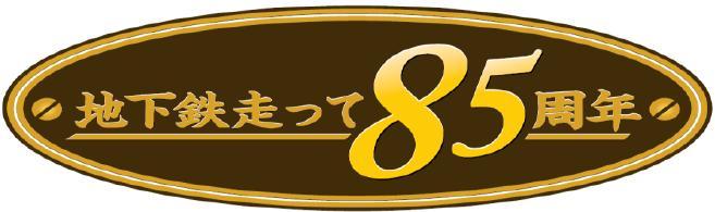 6_20121218014058.jpg