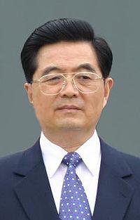 200px-Hu_Jintao_2004.jpg