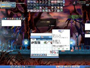 SPSCF0010_20121228001011.jpg