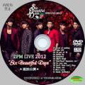 b2PM Six Beautiful Days