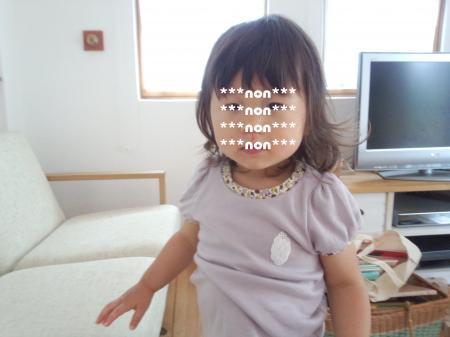 DSC_0006_convert_20120609172508.jpg