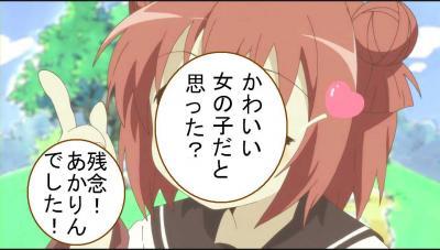 ・ア・ッ・カ・假スー・拈convert_20120516013113