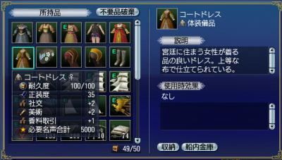 coatdress1.jpg