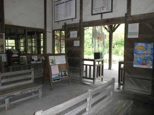 嘉例川駅駅舎