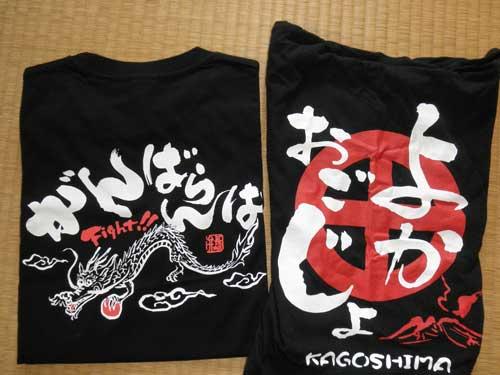 Tシャツ2012夏