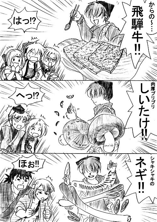 foodfight_09.jpg
