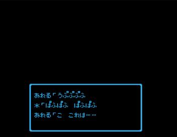 ぱふぱふ_男性11