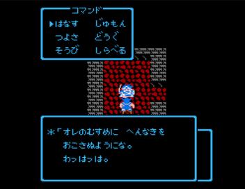 ぱふぱふ_男性15
