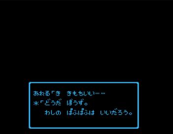 ぱふぱふ_男性13