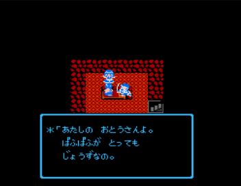 ぱふぱふ_男性14