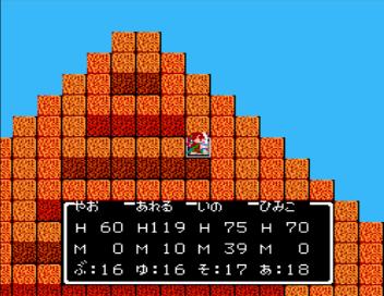 ピラミッド頂上