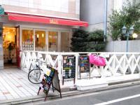 JIB KYOTO SECOND 103 PULPO『JIBバッグのPRO SHOP』★全国で唯一『JIB KIDS』を扱う京都のお店★