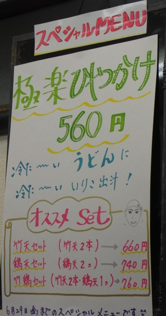 R0048878.jpg