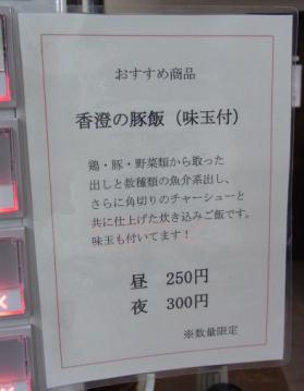 R0057125.jpg