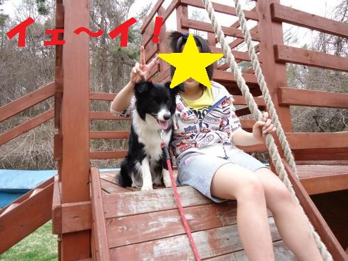 050_convert_20120501220942_20120501222208.jpg