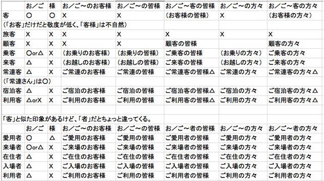 スクリーンショット(2012-09-17 23.24.21)