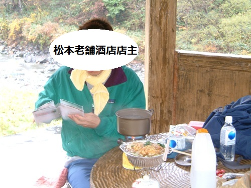 DSCF01187684.jpg