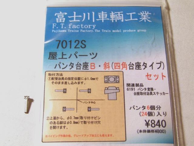 P7180055.jpg