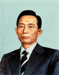 200px-President_Park.png