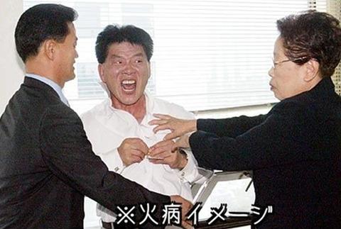 【社会】日本各地で「火球」か 目撃相次ぐ YouTube動画>8本 ->画像>54枚