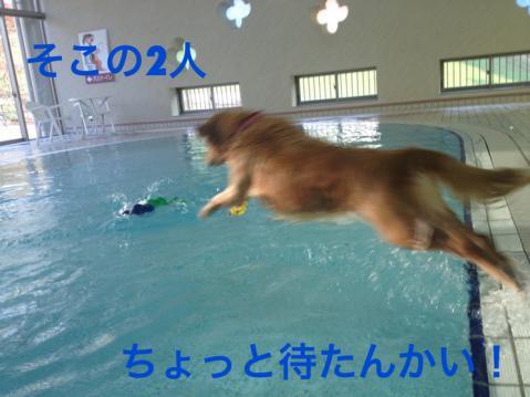 二人IMG_3239
