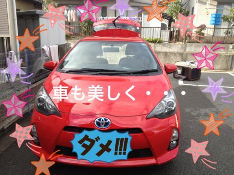 IMG_9782車