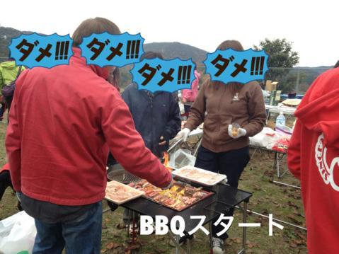 IMG_0032BBQスタート