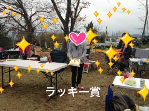 IMG_7039ラーキー賞