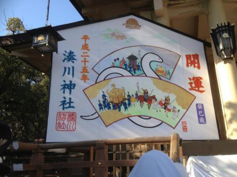 IMG_1147湊川