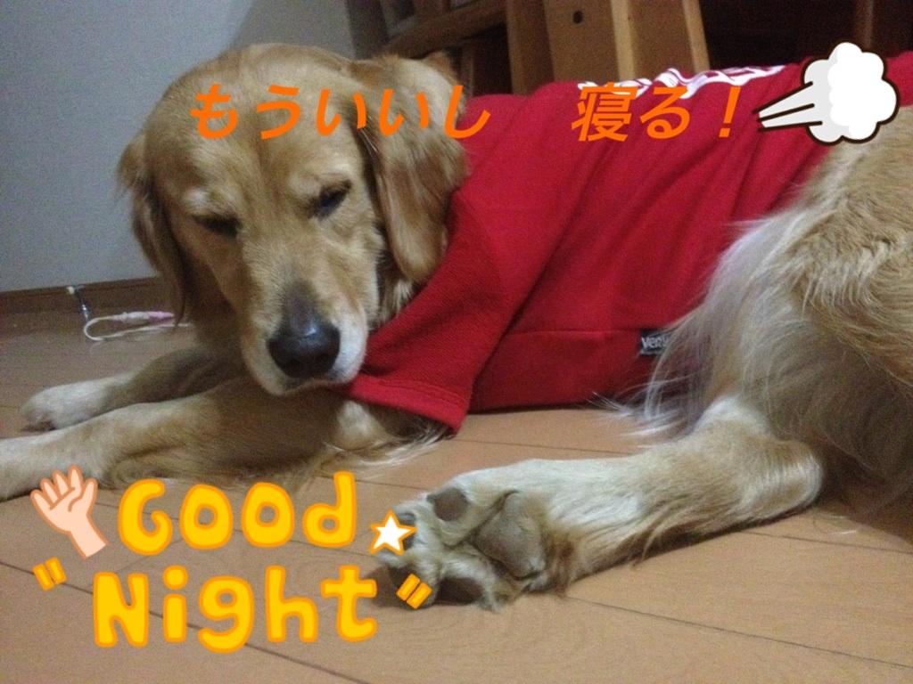 201301132238196eb.jpg