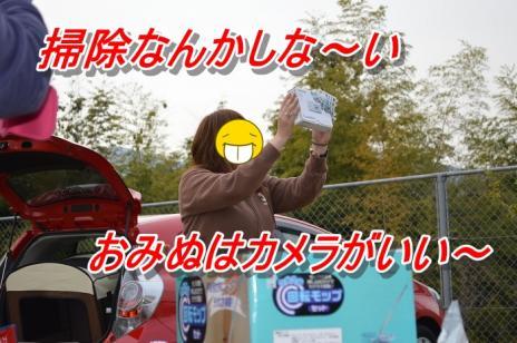 BDSC_0130