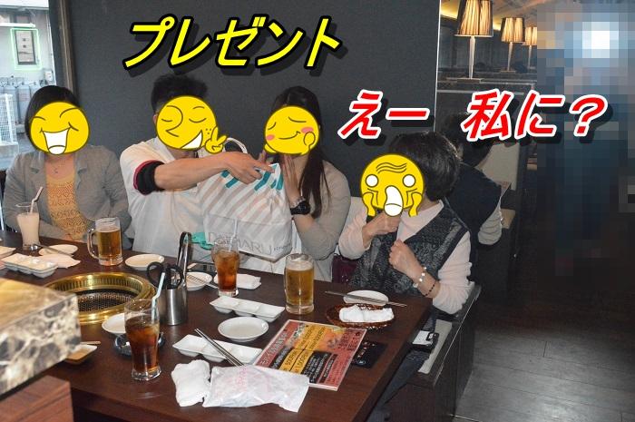 DSC_0360.jpg