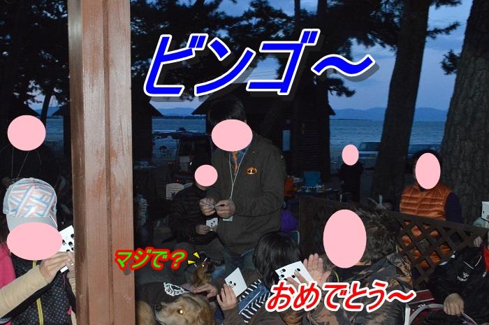 DSC_0478_20130509225114.jpg
