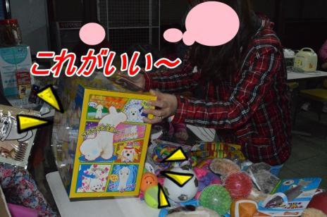 DSC_0488.jpg