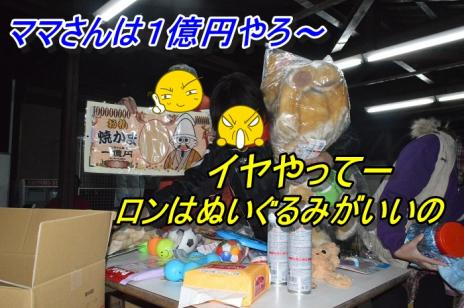 DSC_0518_20130509224905.jpg
