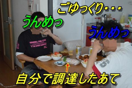 DSC_0608_20130519155645.jpg