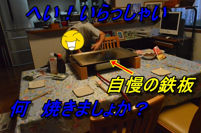 DSC_0622_20130602220047.jpg