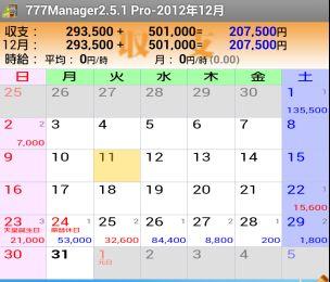 20121231184445a25.jpg