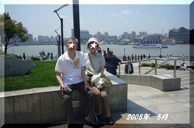 上海川べり スターつき 枠あり