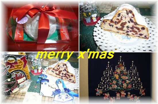 メリークリスマス4連bokasi