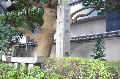 MASAKADOTUKA.jpg