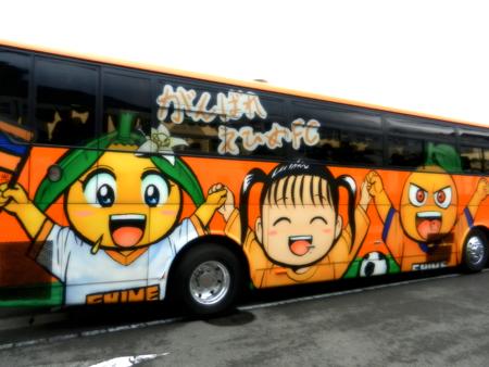 愛媛FC0402