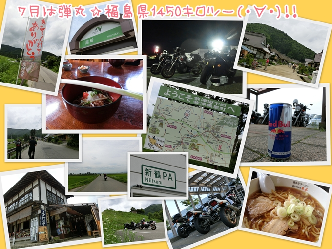 2012-07-18_20121226112439.jpg