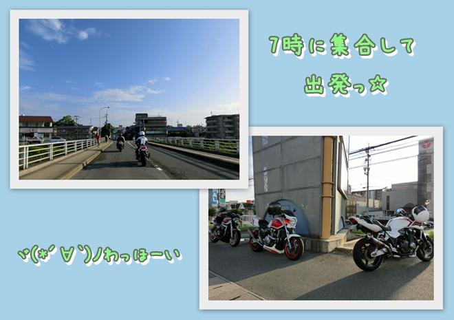 2012-09-15.jpg