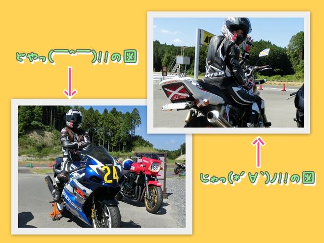 2012-09-27.jpg