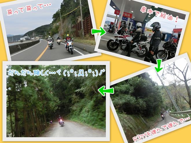2012-10-145.jpg