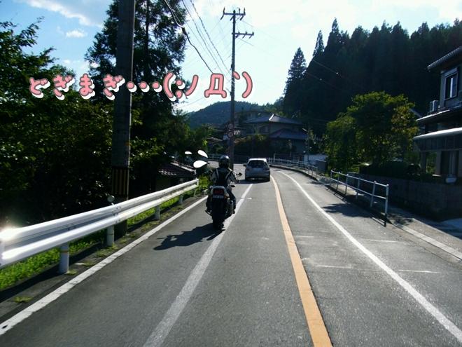 写真 12-08-26 1 25 03