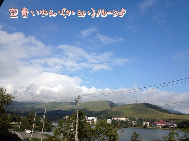 写真 12-09-08 7 31 15